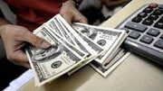 قیمت دلار و یورو در صرافی ملی و بازار آزاد دوشنبه ۵ مهر ۱۴۰۰ + جدول