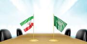 آغاز دور جدید مذاکرات ایران و عربستان