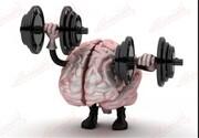 تقویت باورنکردنی مغز با مصرف این نوشیدنیها