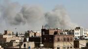 حمله نظامیان عربستان به صعده