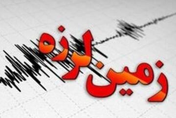 وقوع زمینلرزه ۶.۵ریشتری در یونان