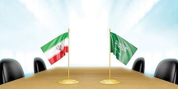 مذاکرات ایران و عربستان پیشرفت خوبی داشته است