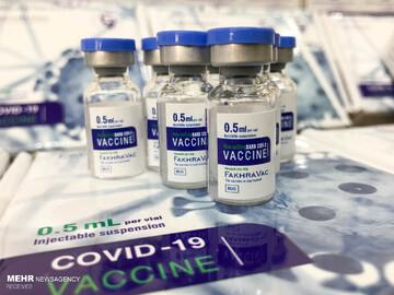 تزریق واکسن کرونا به ۷۰ درصد جمیت بالای ۱۸ سال در هرمزگان