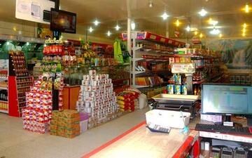 تعطیلی ۲۰ درصدی سوپرمارکتهای تهران به دلیل گرانی