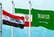 برگزاری دور چهارم مذاکرات ایران و عربستان در بغداد