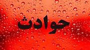 حادثه هولناک در خوزستان / کودک ۷ ماهه قطع عضو شد!