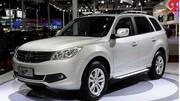 شرایط ثبت نام فروش فوق العاده یک محصول ایران خودرو برای فردا ۷ مهر ۱۴۰۰