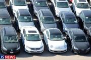 ارسال مجدد طرح واردات خودرو به شورای نگهبان / قیمت خودروهای داخلی ۲۰ تا ۳۰ درصد ارزان می شوند