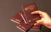 لیست قدرتمندترین پاسپورت های جهان / ارزش پاسپورت ایرانی در سال ۲۰۲۱ چقدر است؟