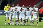 زمان دیدارهای تیم ملی ایران با امارات و کره جنوبی مشخص شد