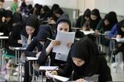 تاثیر امتحانات نهایی برای کنکورهای ۱۴۰۱ و ۱۴۰۲ مشخص شد