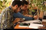 ثبتنام اینترنت رایگان دانشجویان، استادان و معلمان آغاز شد + لینک ثبتنام
