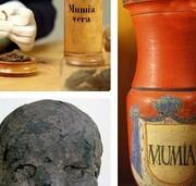 ساخت عجیبترین دارو و مکمل جهان از گوشت مومیایی انسان! / عکس