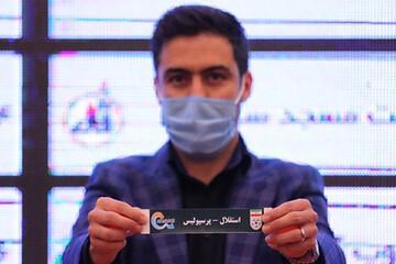 اعلام ساعت و محل برگزاری قرعهکشی لیگ برتر ۲۱
