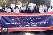 تجمع معلمان برای اصلاح طرح رتبهبندی / فیلم