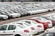 قیمت خودرو امروز ۱۴۰۰/۷/۹ + جدول