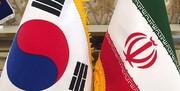 گفتوگوی تلفنی وزرای خارجه ایران و کره جنوبی درباره پولهای بلوکهشده ایران