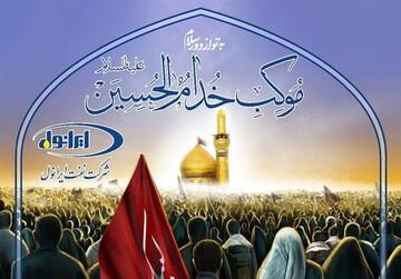 برپایی موکب سیار خدام الحسین (علیه السلام) در پایانه مرزی شلمچه توسط شرکت نفت ایرانول