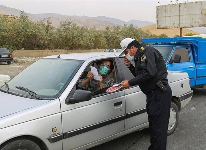 چگونگی سفر در جادهها با توجه به تغییر شرایط کرونا / جریمههای کرونایی تردد برقرار است؟