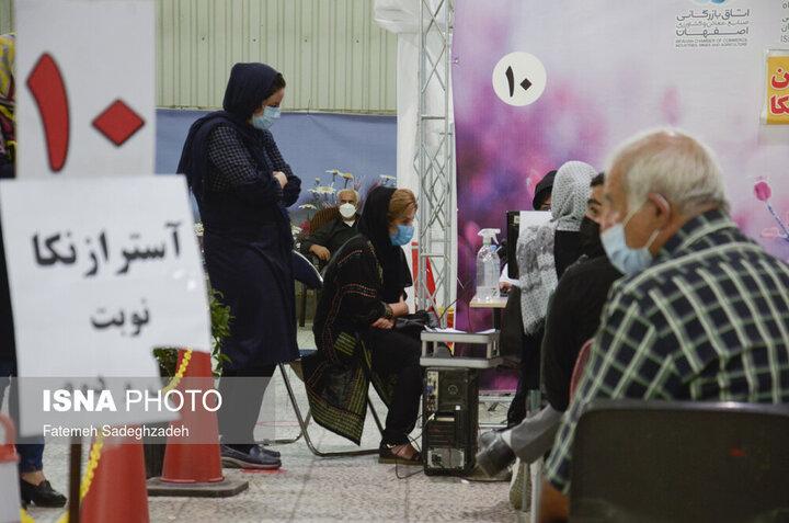 ۲ مشکل برای تزریق دُز دوم واکسن «آسترازنکا» در ایران