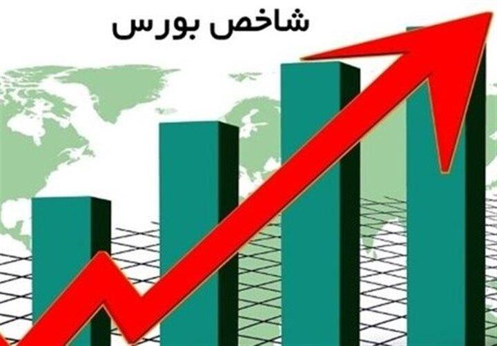 گزارش بورس ۱۰ مهر ۱۴۰۰ / رشد پرقدرت شاخص کل در اولین روز هفته