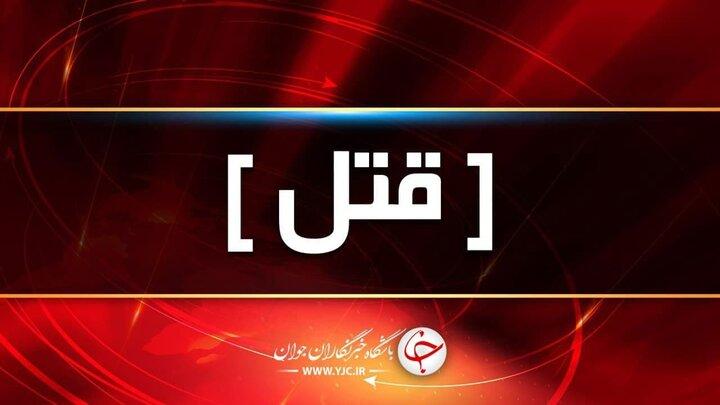 قتل هولناک دختر ۱۱ ساله در کابل