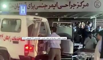 انفجار در افغانستان جشن عروسی را به عزا تبدیل کرد / عروس کشته شد