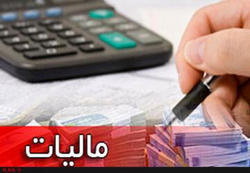 از کدام تراکنشهای بانکی مالیات گرفته میشود؟