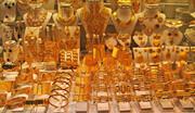پیشبینی قیمت طلا و سکه دوشنبه ۱۲ مهر ۱۴۰۰