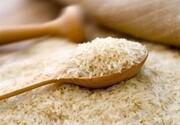 قیمت انواع برنج در بازار چند؟