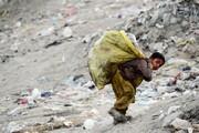خط فقر در کشور به ۱۱ میلیون تومان رسید