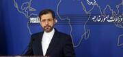 زمان بازگشت ایران به مذاکرات برجام مشخص شد