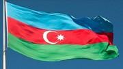 واکنش وزارت خارجه جمهوری آذربایجان به حضور نیروی ثالث در اطراف مرز ایران