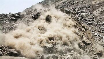 ویدیویی از لحظه ریزش کوه بر اثر زلزله در جنوب کشور