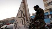 اعدام ۱۳ نفر از اقلیت هزاره بدون محاکمه قضایی توسط طالبان