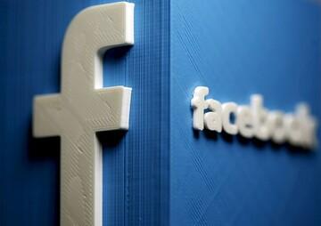 اقدام جدید ضد ایرانی از فیسبوک / علت حذف حدود ۹۳ حساب کاربری در فیسبوک چیست؟