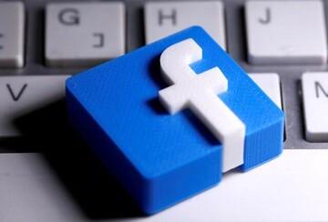 اجبار فیسبوک به فروش اینستاگرام و واتسآپ