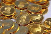 نرخ سکه، نیم سکه و ربع سکه در ۱۴ مهر ۱۴۰۰