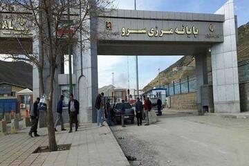 بازگشایی مرزهای آذربایجان غربی از ۱۶ مهر