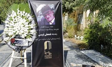 گزارش تصویری از تشییع و خاکسپاری پیکر مرحوم فتحعلی اویسی