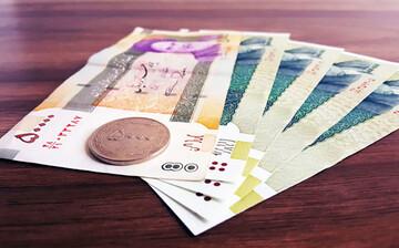 پرداخت سه یارانه در آذر ماه ۱۴۰۰ + مبلغ و زمان