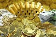 قیمت انواع سکه و طلا پنجشنبه ۱۵ مهر۱۴۰۰   سکه ۱۱ میلیون و ۴۹۸ هزار تومان شد + جدول