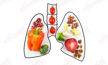 خوراکیهای مفید برای تقویت ریهها در ایام کرونا