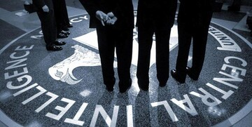 تعطیلی دفتر سازمان اطلاعات مرکزی آمریکا در ایران و کره شمالی