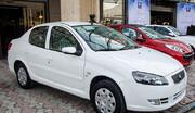 شرایط ثبت نام طرح پیشفروش ایرانخودرو / با ۷۲ میلیون صاحب خودرو شوید!