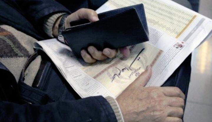 خبر مهم برای دارندگان سهام عدالت / سهام عدالت در هفته سوم مهر به قیمت پراید می رسد؟