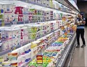 کاهش قیمت لبنیات کوتاه مدت و موقتی است!