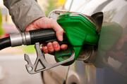 اتفاق عجیب درباره بنزین / ایرانی ها روزانه ۸۵ میلیون لیتر بنزین مصرف می کنند