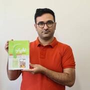 گفتاردرمانی و شناخت بهتر اتیسم در مصاحبه با محمد خلیلی