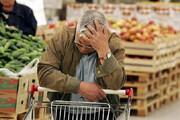 ۵ استان در بحران ناامنی غذایی / مردم از فشار گرانی، گرسنگی میکشند